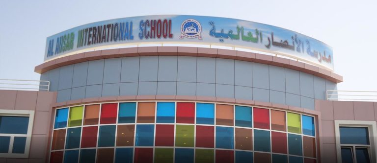 Al Ansar International School