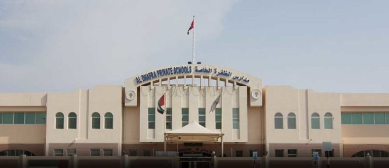 Al Dhafra Private School, Al Ain