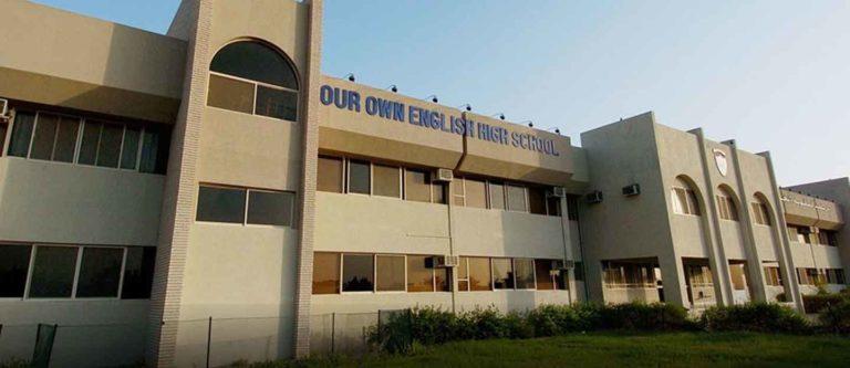 Our Own English High School Al Ain