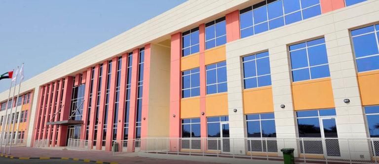 GEMS Westminster School, Ras Al Khaimah