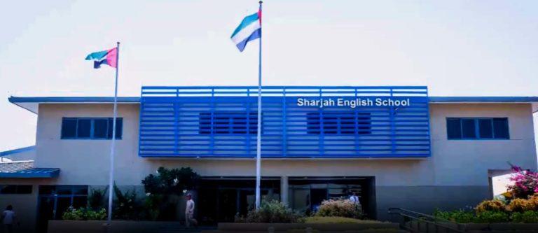 Sharjah English School