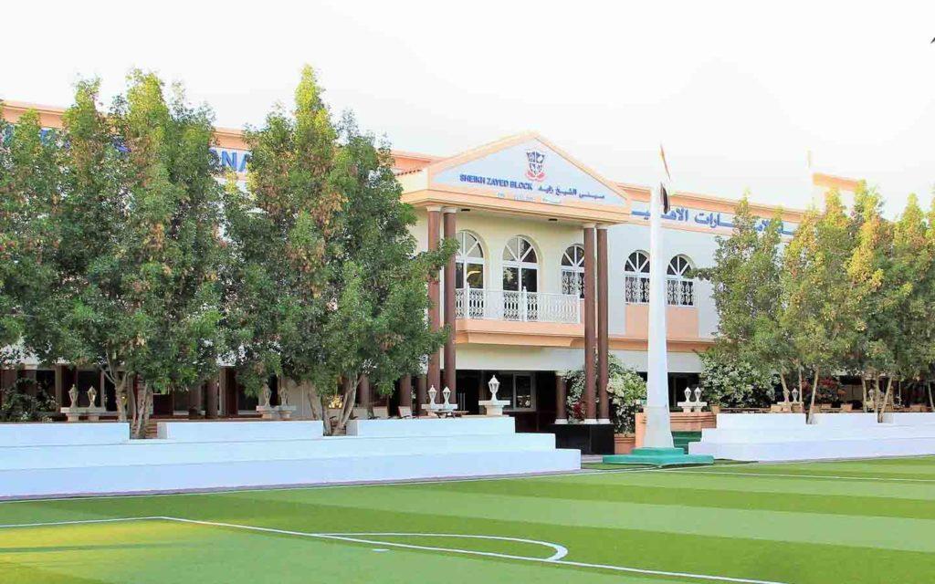 Football field at Emirates National School Sharjah