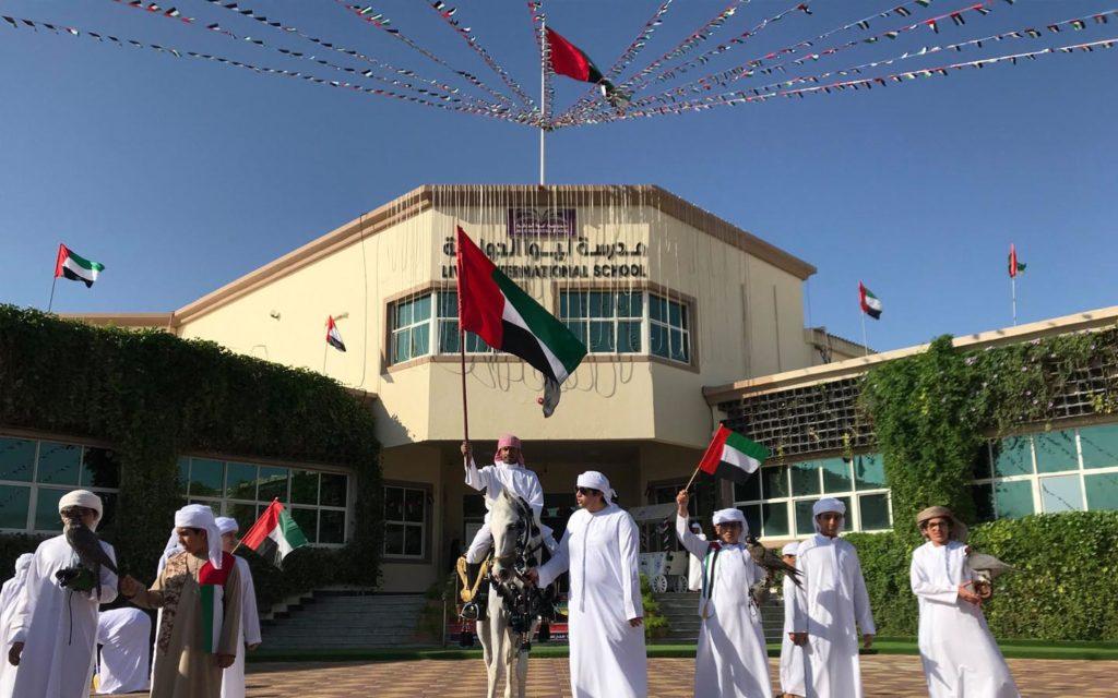 National day celebration at Liwa International School