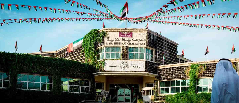 Liwa International School