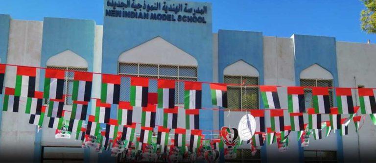 New Indian Model School (NIMS), Al Ain