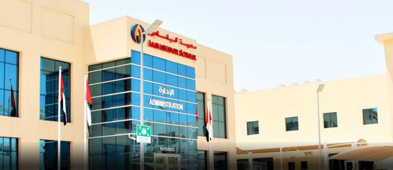 Sharjah Ambassador School