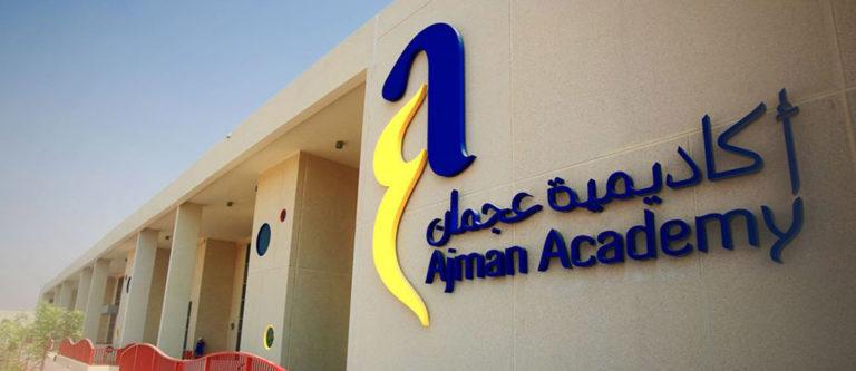 Ajman Academy