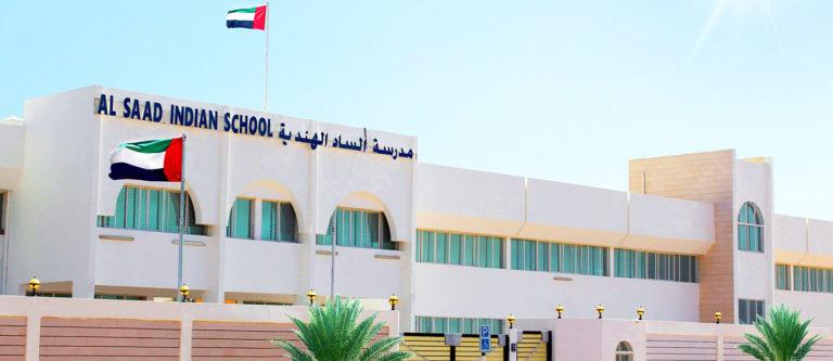 Al Saad Indian School