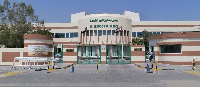 Al Zuhour Private School