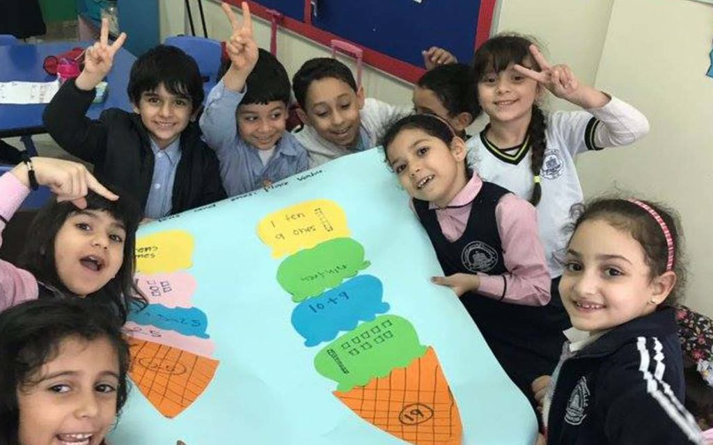 extracurricular activities at Al Zuhour Private School