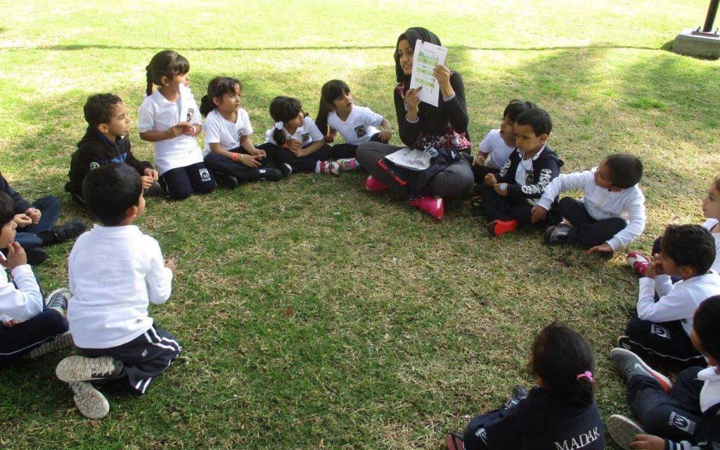 field trips from Madar International School