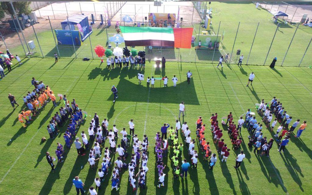 Madar International School sports facilities