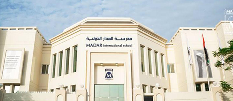 Madar International School
