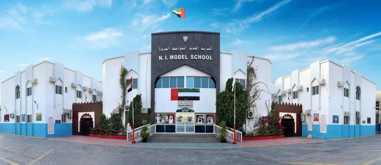New Indian Model School Sharjah