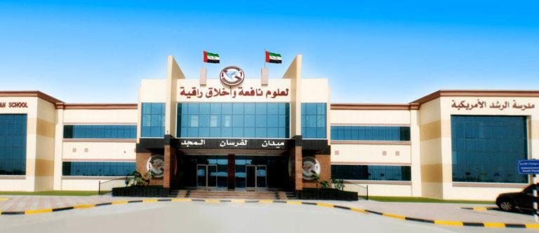 Al Rushed American School, Sharjah