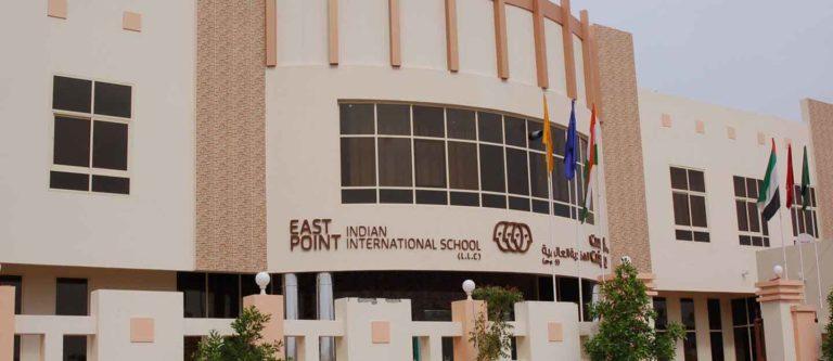 East Point Indian International School, Ajman