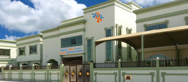 Al Itqan American School