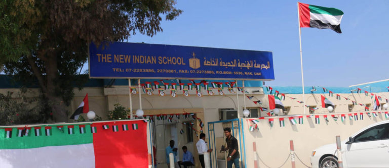 New Indian School, Ras Al Khaimah