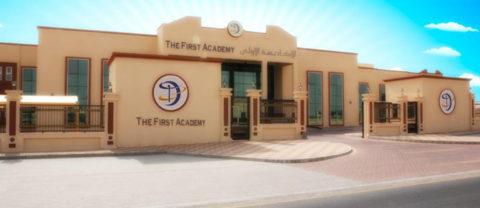 الأكاديمية الأولى، عجمان