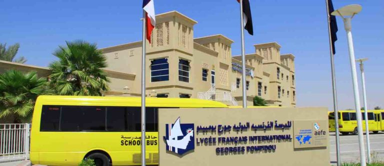 Lycée Français International Georges Pompidou Sharjah