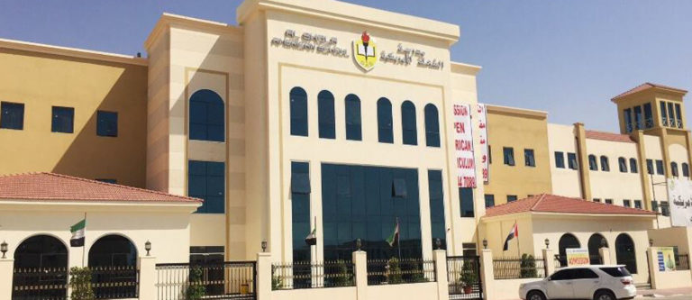 Al Shola American School, Ajman