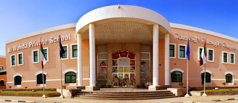 Al Wahda Private School, Sharjah