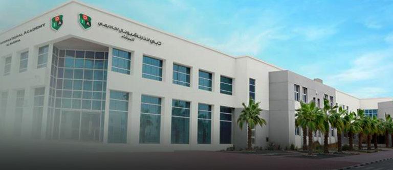 دبي انترناشيونال اكاديمي، البرشاء