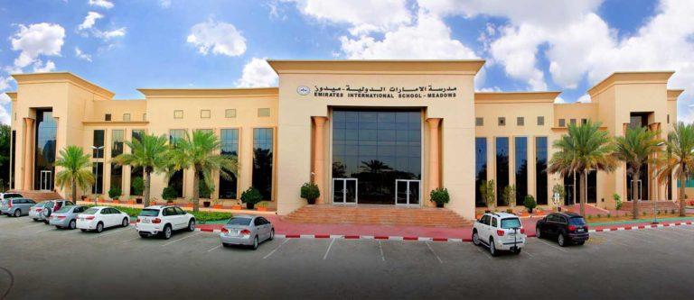 مدرسة الامارات الدولية، ميدوز