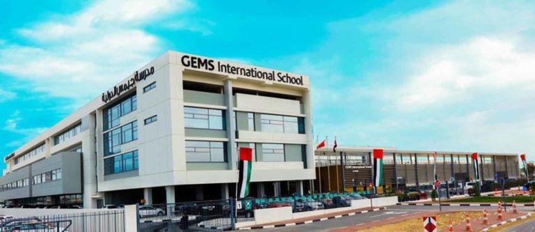 مدرسة جيمس الدولية، شارع الخيل