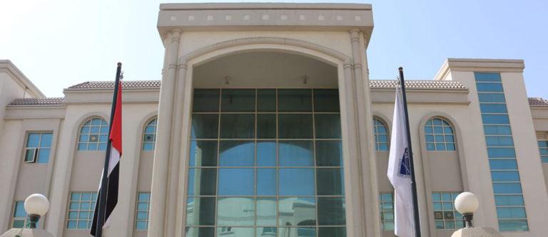مدرسة القديسة مريم الكاثولوكية الثانوية دبي فرع المحيصنة