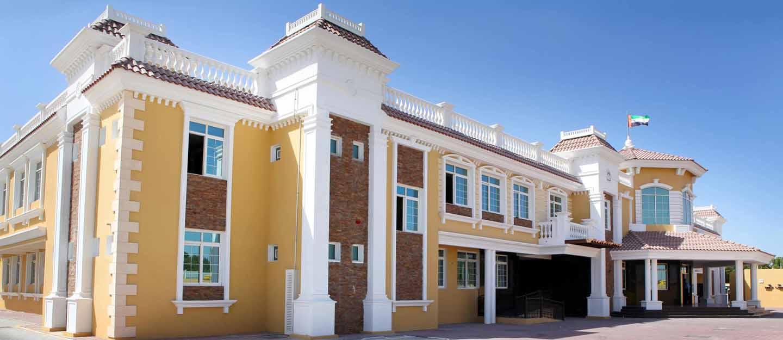 Gulf Asian English School, Sharjah