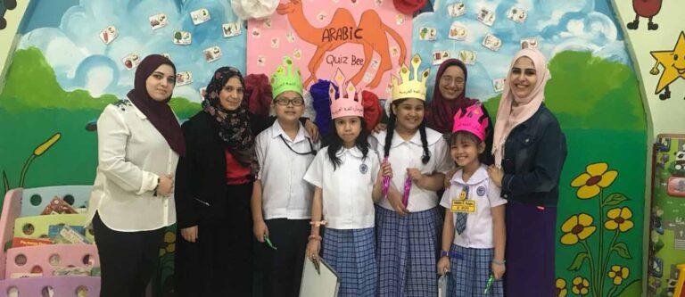 Far Eastern Private School, Sharjah
