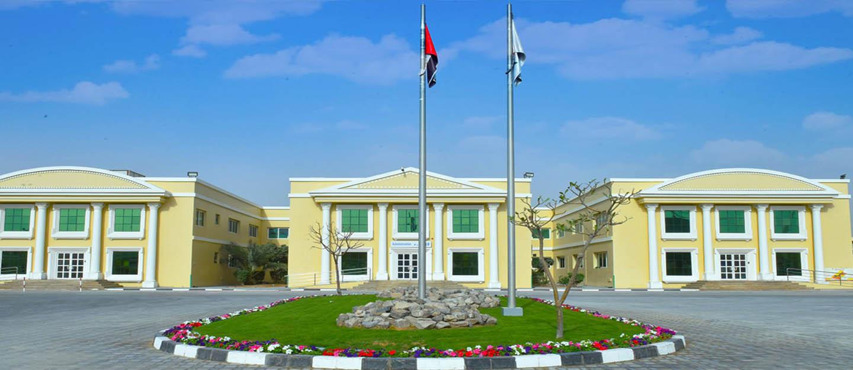 Brilliant International Private School, Sharjah