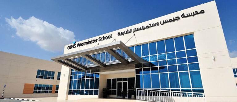 GEMS Westminster School, Sharjah