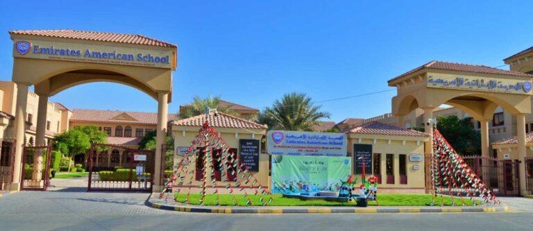 Emirates American School, Sharjah