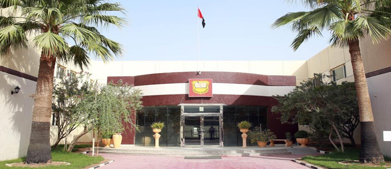 Leaders Private School Sharjah