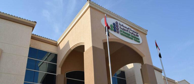 Al Resalah American International School