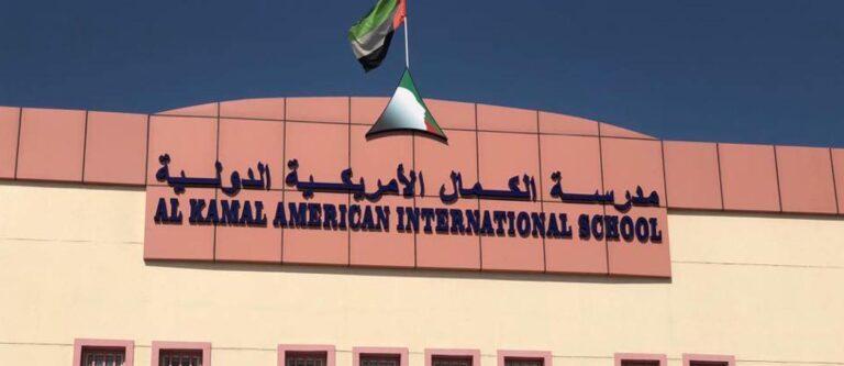 Al Kamal American International School, Sharjah