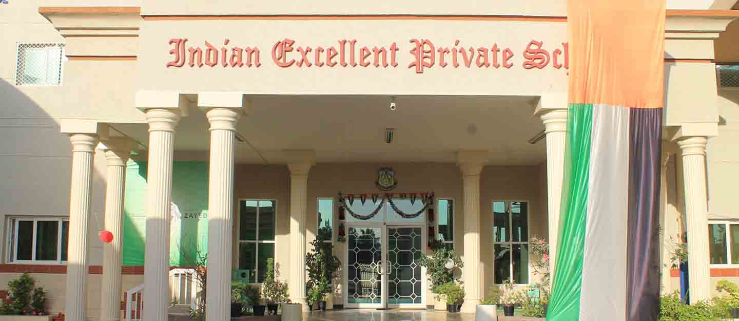 Indian Excellent Private School, Sharjah