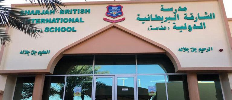 Sharjah British International School